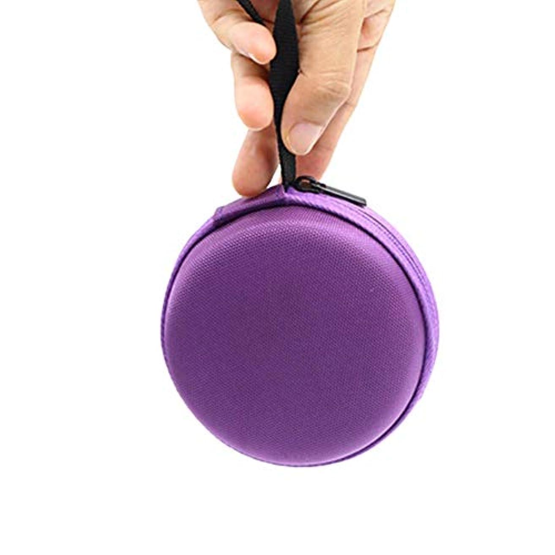 モールス信号アクションオッズPursue エッセンシャルオイル収納ケース アロマオイル収納ボックス アロマポーチ収納ケース 耐震 携帯便利 香水収納ポーチ 化粧ポーチ 11本用