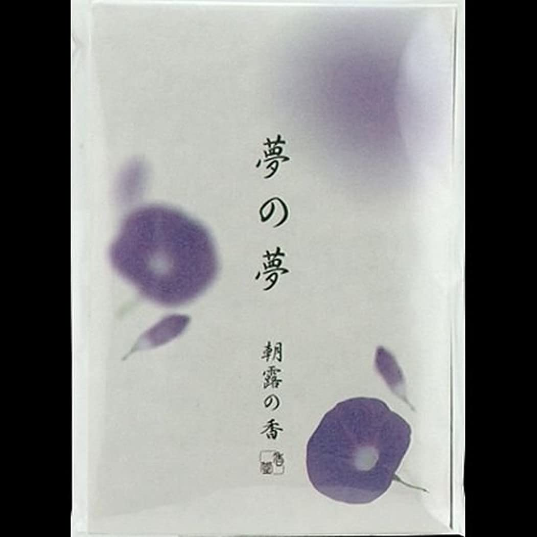 アマゾンジャングル湖ありそう【まとめ買い】夢の夢 朝露(あさつゆ) スティック12本入 ×2セット