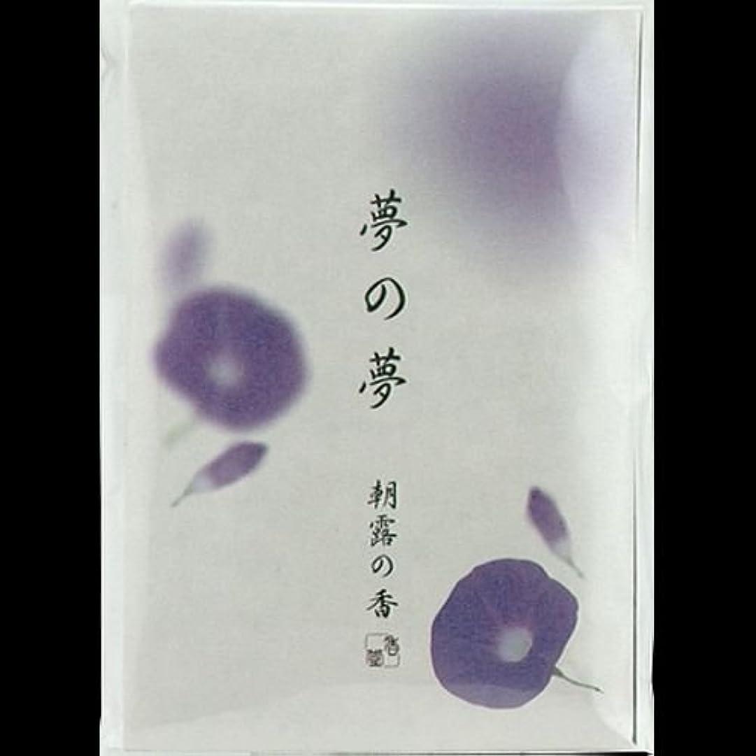夜オフェンス小人【まとめ買い】夢の夢 朝露(あさつゆ) スティック12本入 ×2セット