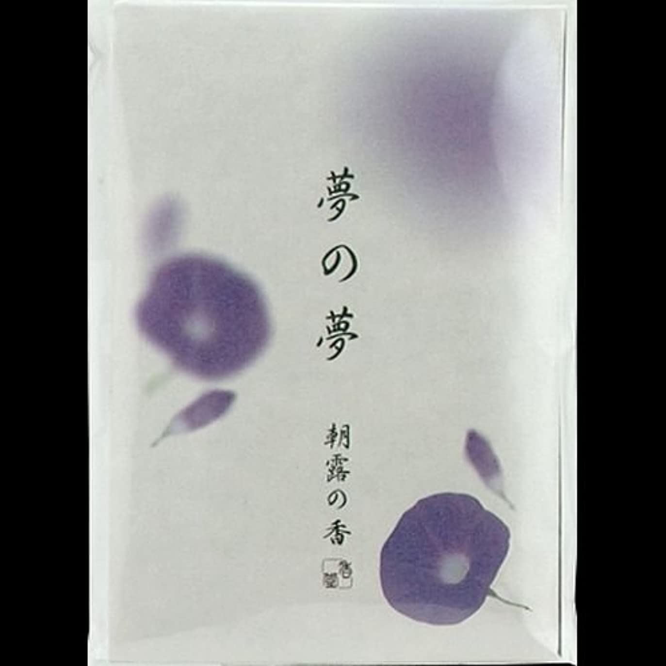 難しいシロナガスクジラ行【まとめ買い】夢の夢 朝露(あさつゆ) スティック12本入 ×2セット