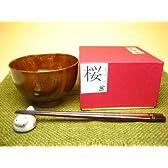山中漆器 日本の銘木 10種のお椀シリーズ【汁椀】 桜(さくら)