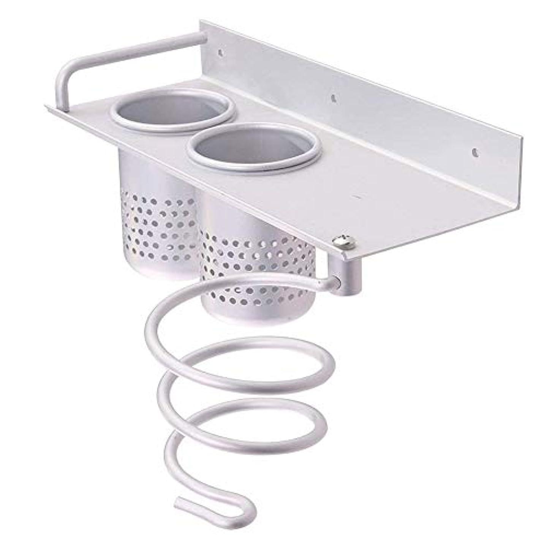 何でも内なる弾丸Beito 多機能壁掛け ヘアドライヤー ホルダー 浴室収納ラック アルミ製 2つのカップ付き 高耐荷重 お風呂 バス用品 洗面所 化粧台用品