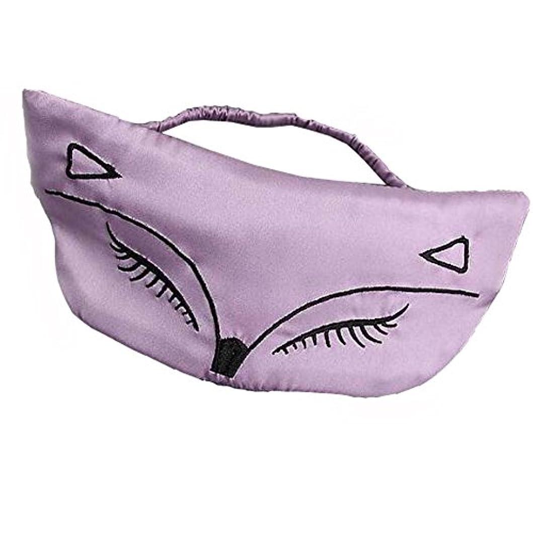 十二池ヶ月目美しいフォックスデザインのソフトシルクスリープアイマスクカバーパープル