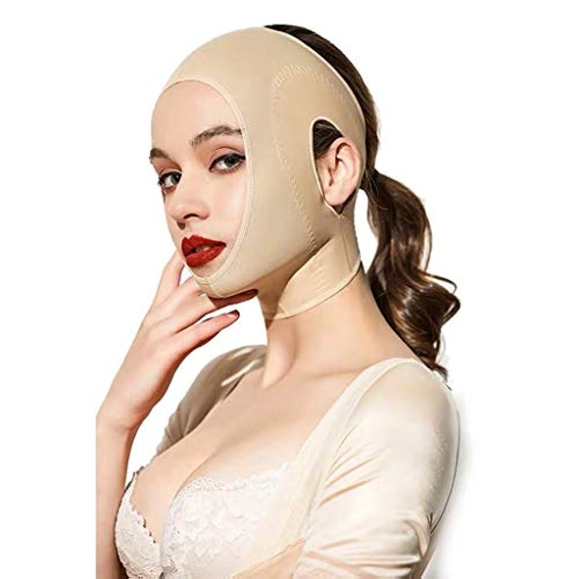 テメリティハンディどうしたのJia He 軽量 薄い顔ベルト、スリープ薄い顔包帯V顔アーティファクトリフティングファーミングフェイス補正マスク ## (Color : Skin tone)