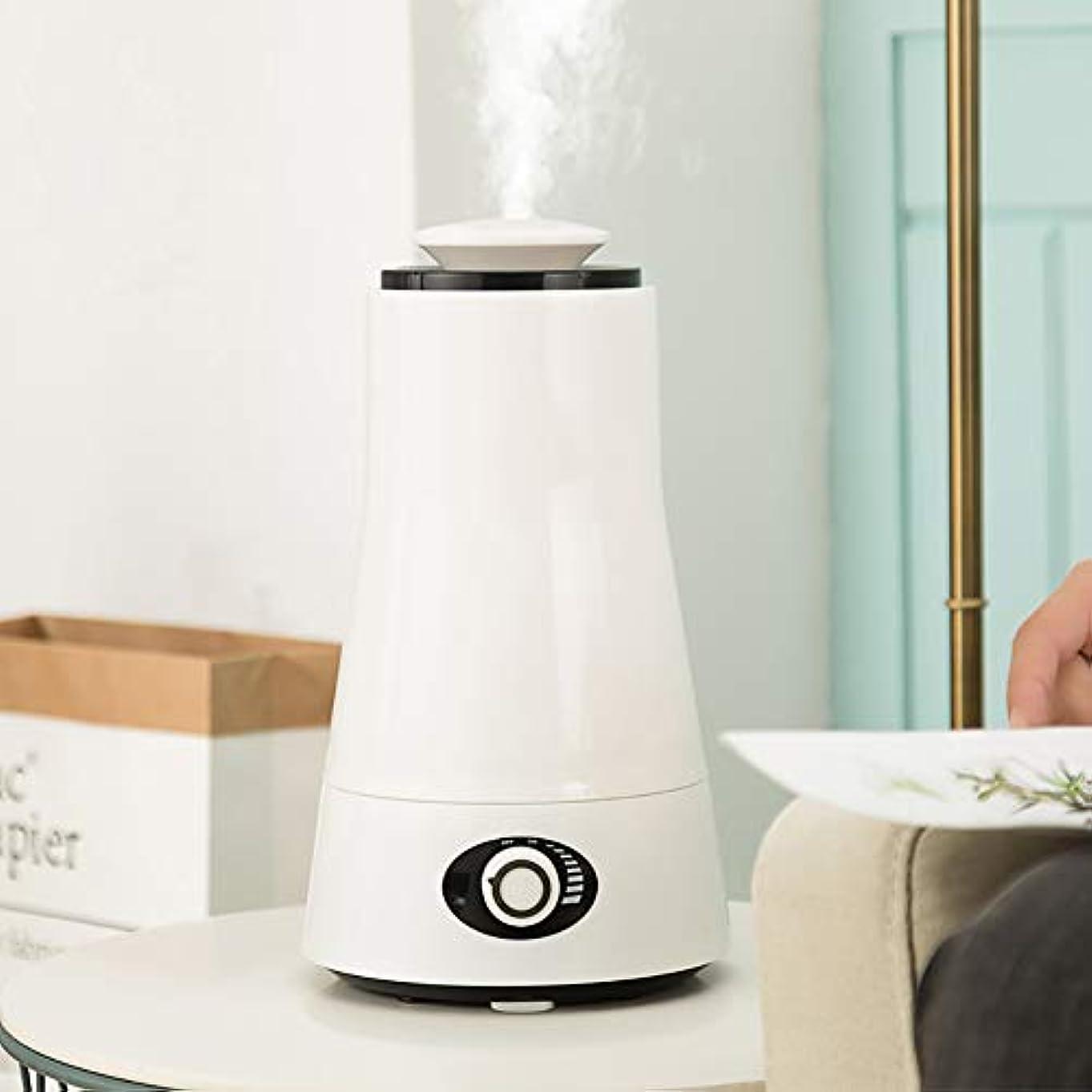 途方もないコンペフライカイト超音波 アロマディフューザー 、ホームオフィスの寝室2.5l用空気加湿器クールミスト加湿器