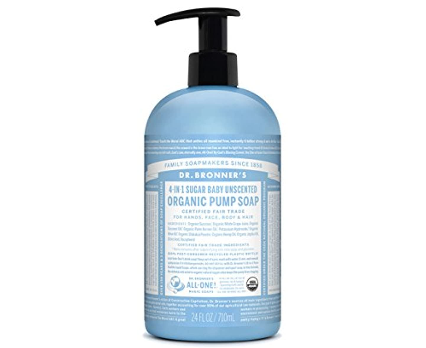 ステレオタイプ憎しみクレジットDr Bronner Org Shikakai Baby Mild Soap 709 ML (order 6 for trade outer) / ????????Shikakai??????????709 ML ???...
