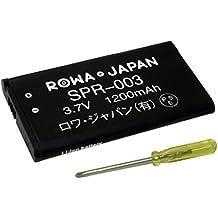 USB マルチ充電器 と 任天堂 Newニンテンドー3DS LL ニンテンドー 3DS LL 互換 バッテリー 【実容量高】【ロワジャパンPSEマーク付】