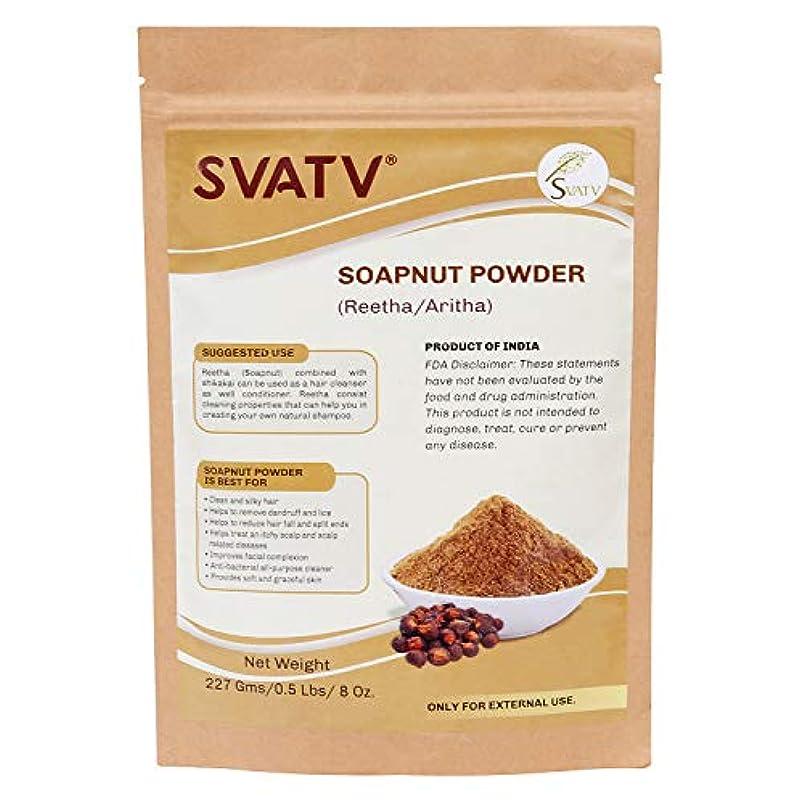 ジョージスティーブンソン踏みつけ圧倒的SVATV :: Reetha/Arithaパウダー/ソープナッツパウダー(Sapindus Laurifolia)シルキーヘアー - (227 g /(1/2 lb)|優れたヘアコンディショナー