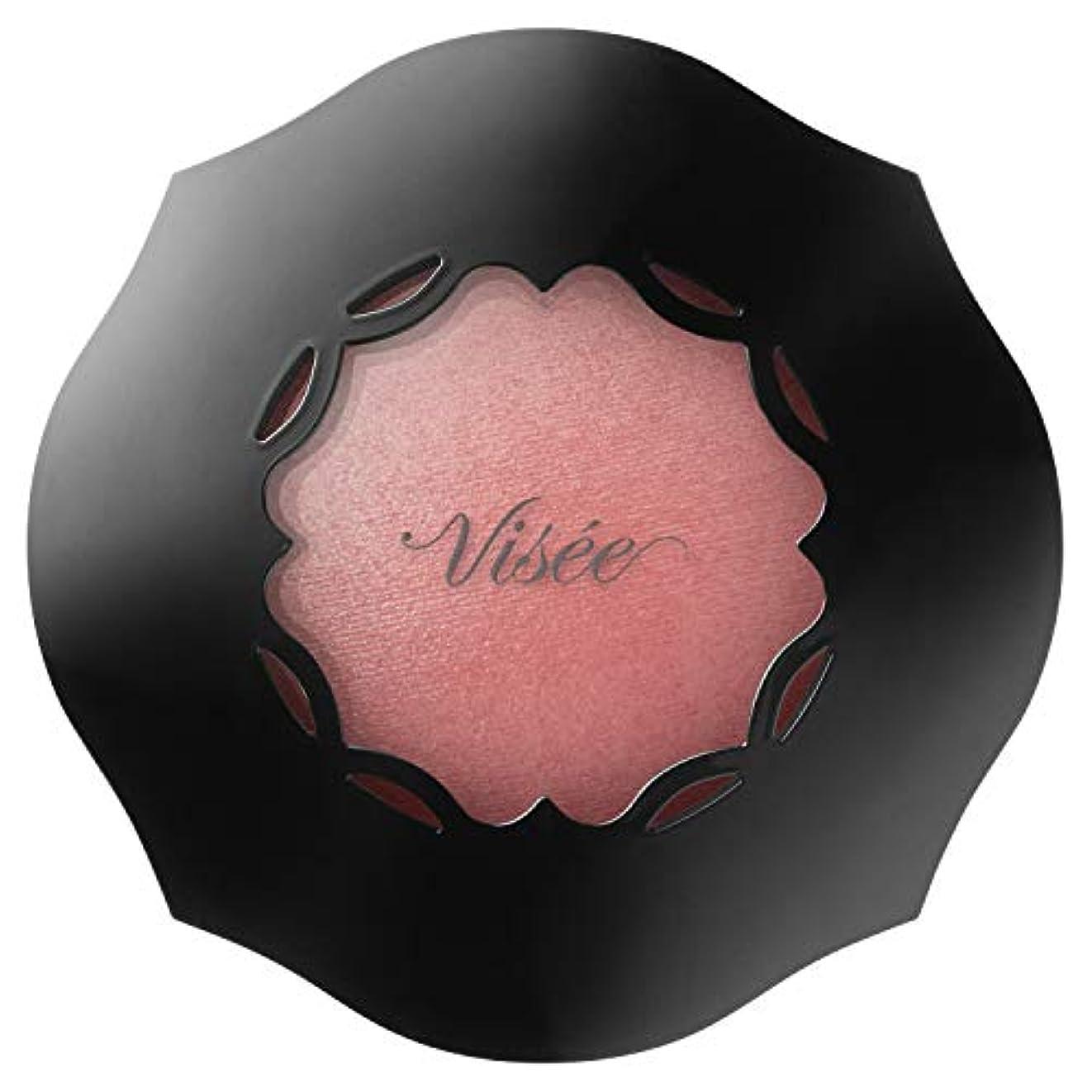 サービス頭蓋骨弁護Visee(ヴィセ) フォギーオンチークス N BE821 アプリコットベージュ 5g