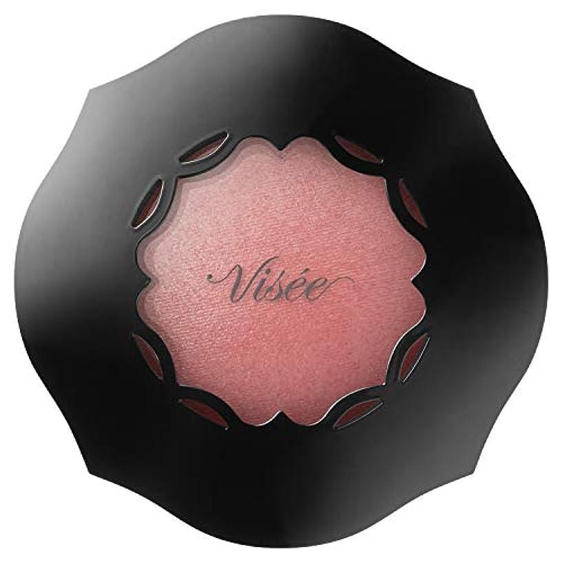 キャスト振幅カーテンVisee(ヴィセ) フォギーオンチークス N BE821 アプリコットベージュ 5g