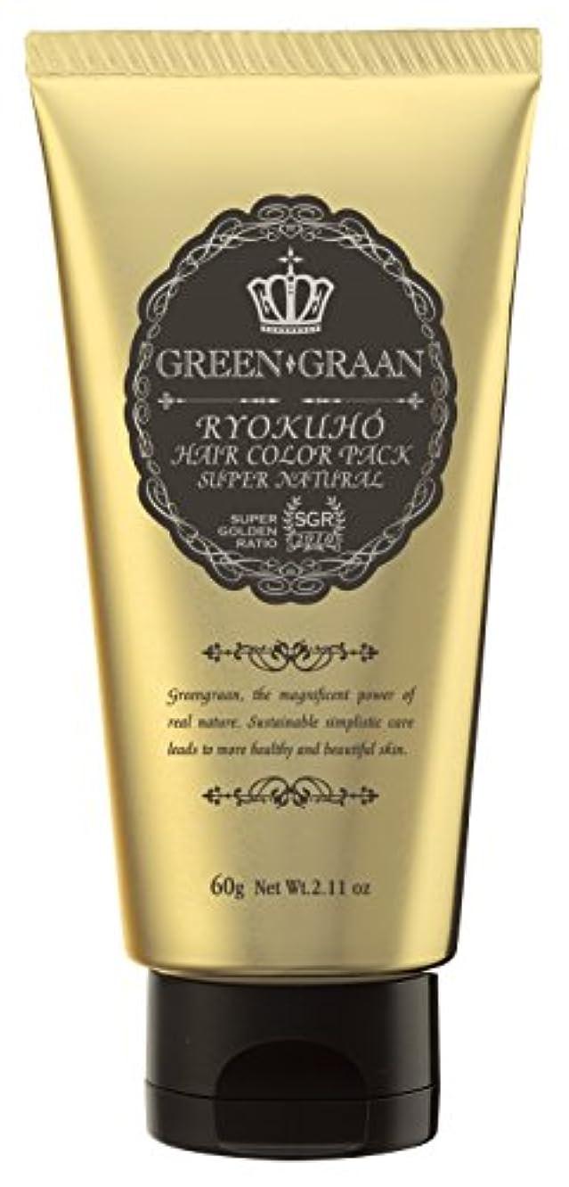 産地ロッジ症候群グリングラン 緑宝ヘアカラーパックSN(専用手袋付き)カフェモカ 60g