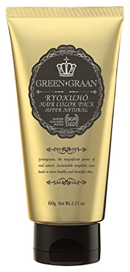 脱走解読する内部グリングラン 緑宝ヘアカラーパックSN(専用手袋付き)カフェモカ 60g