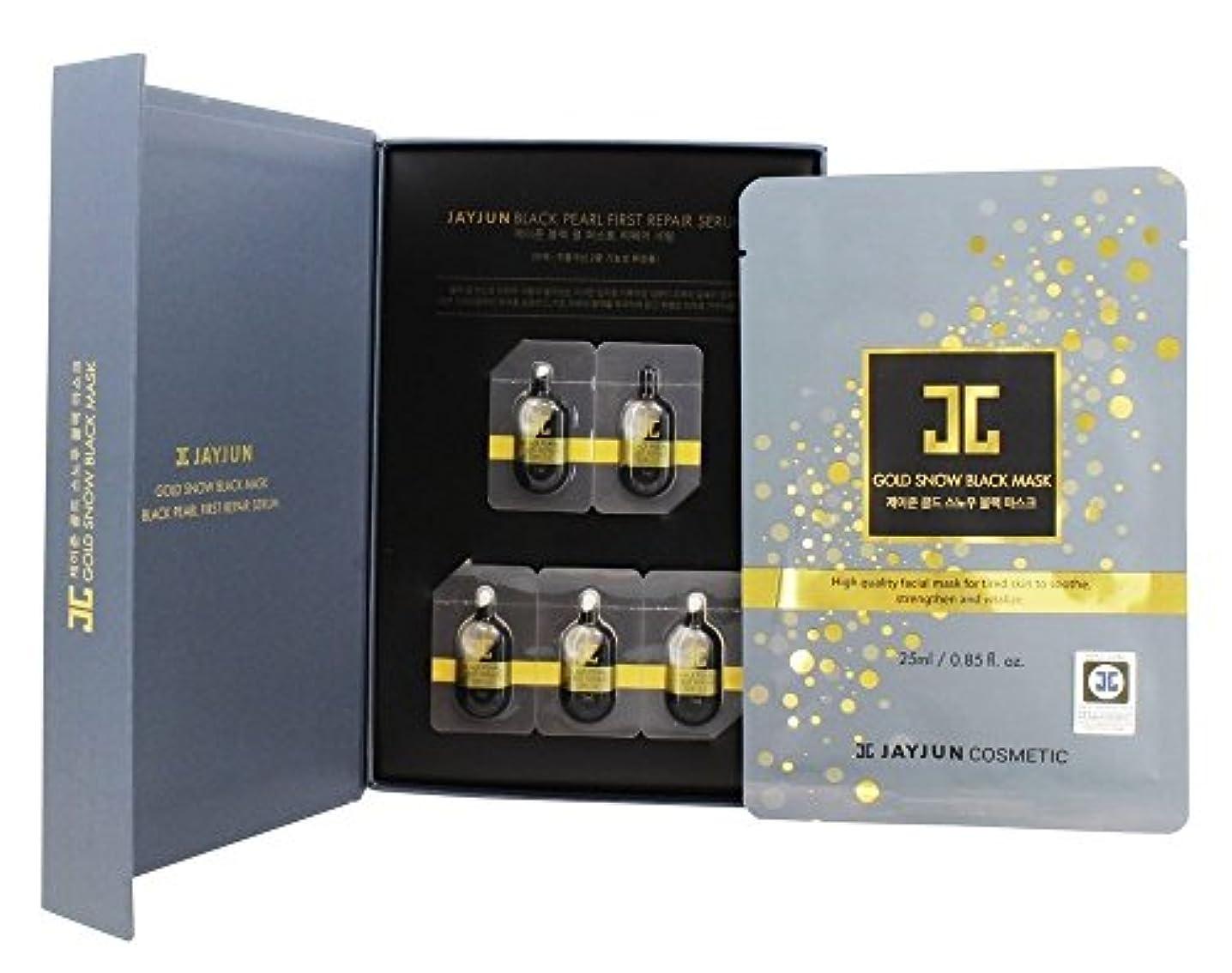気候シャトルナインへジェイジュン Gold Snow Black Mask 5x(1ml+25ml)並行輸入品