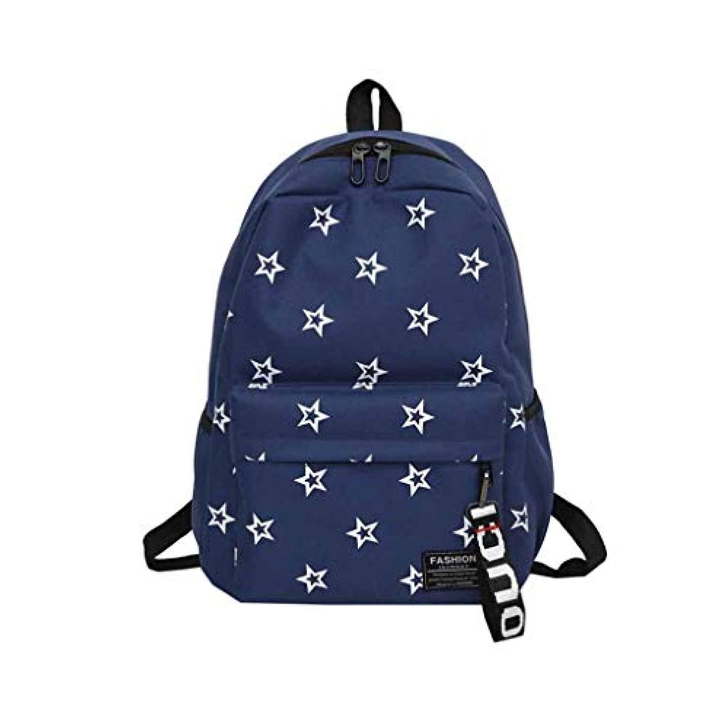 女の子星柄可愛いレジャーバッグ高校生 旅行 登山 通勤 大人 大容量 小学生通学遠足リュックシンプル防水おしゃれバックパック人気バックパック