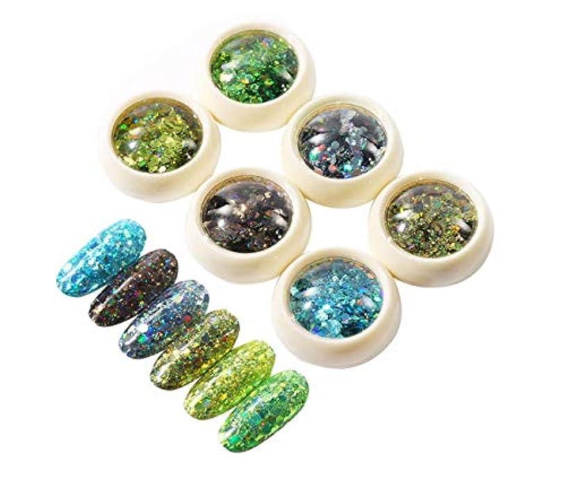 痴漢絶対のフィールドTianmey 3Dネイルアート混合Glittertネイルパウダーネイルズ粉塵マニキュアネイルアートの装飾チャームアクセサリーを輝きます (Color : Diamond Green Series)