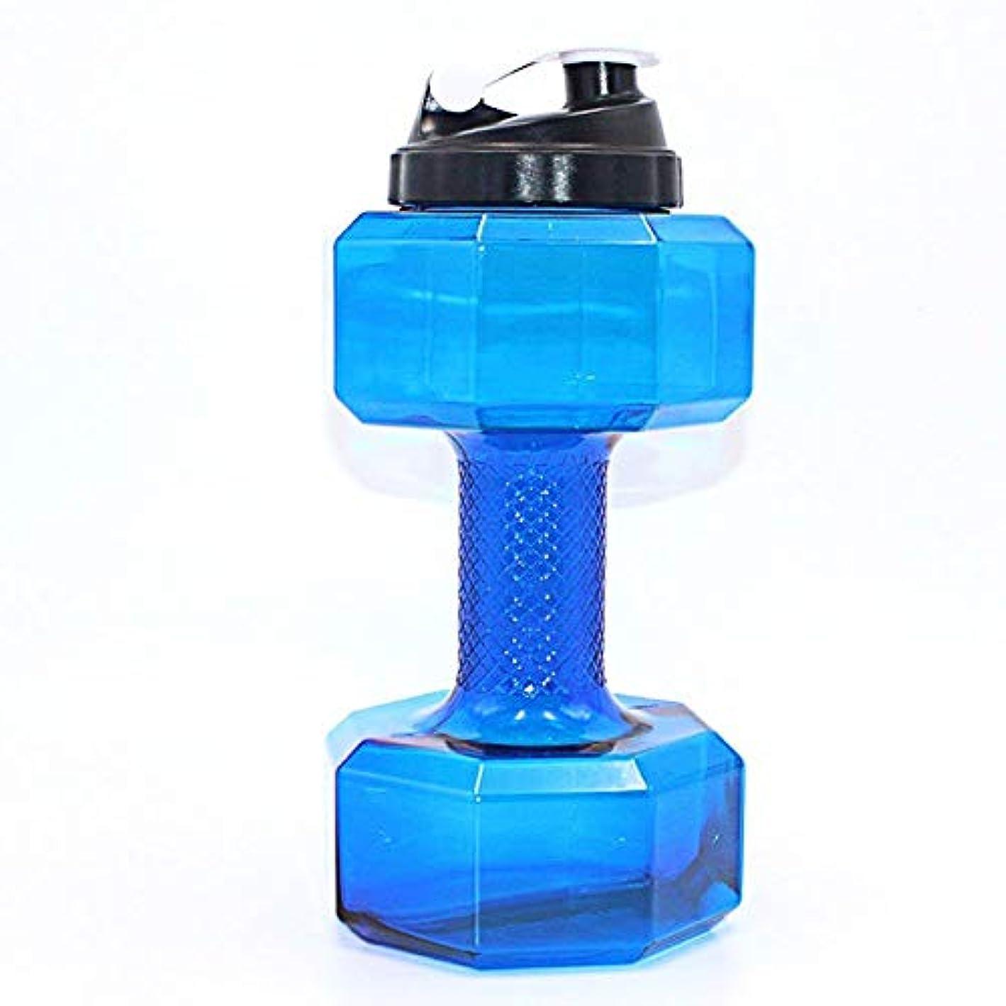 タービン契約賞賛TOOGOO 75オンス(2.2 L)ダンベル型ウォーターボトル| ジュエリー収納ボックス/ 大容量| BPAフリー| フリップトップリークプルーフフタ|(ブルー)