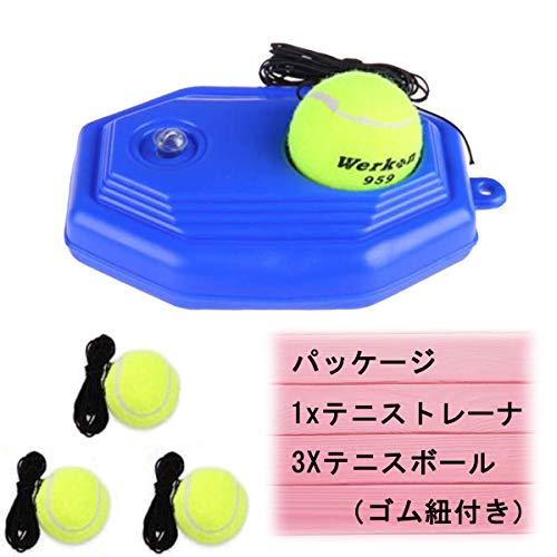 硬式テニス 子供 テニス練習機 ZXJXZ プレッシャーライズド・ボール テニストレーナー ボール3つ付き トレーニング 練習用 ジュニア プラスチック ブルー 子供 テニス練習機