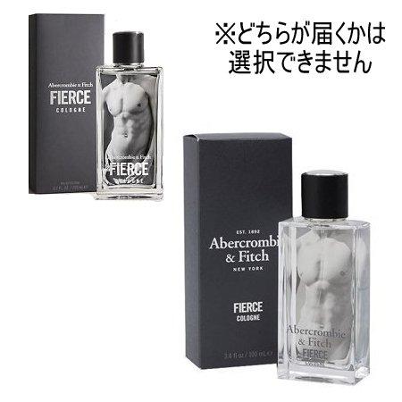★アバクロ★Abercrombie&Fitch★メンズ★FIERCE【フィアース】香水/50ml