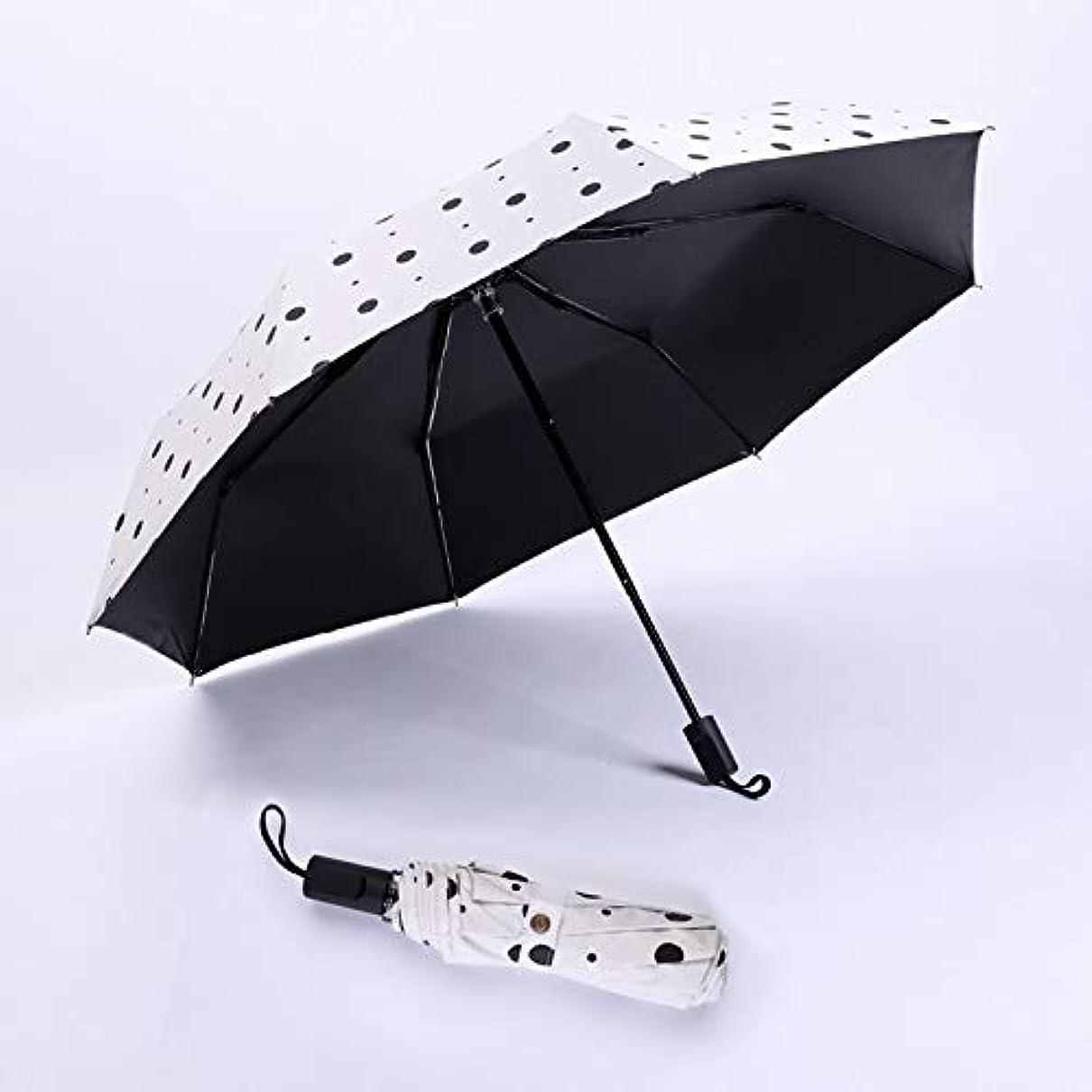 事実偉業魚HAPPY HOME ファッション白黒水玉波ポイント傘折りたたみ女性デュアルユース30%日傘パラソル新鮮な学生