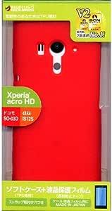 ラスタバナナ Xperia acro HD(SO-03D/IS12S)用 ソフトケース レッド C849ACROHD