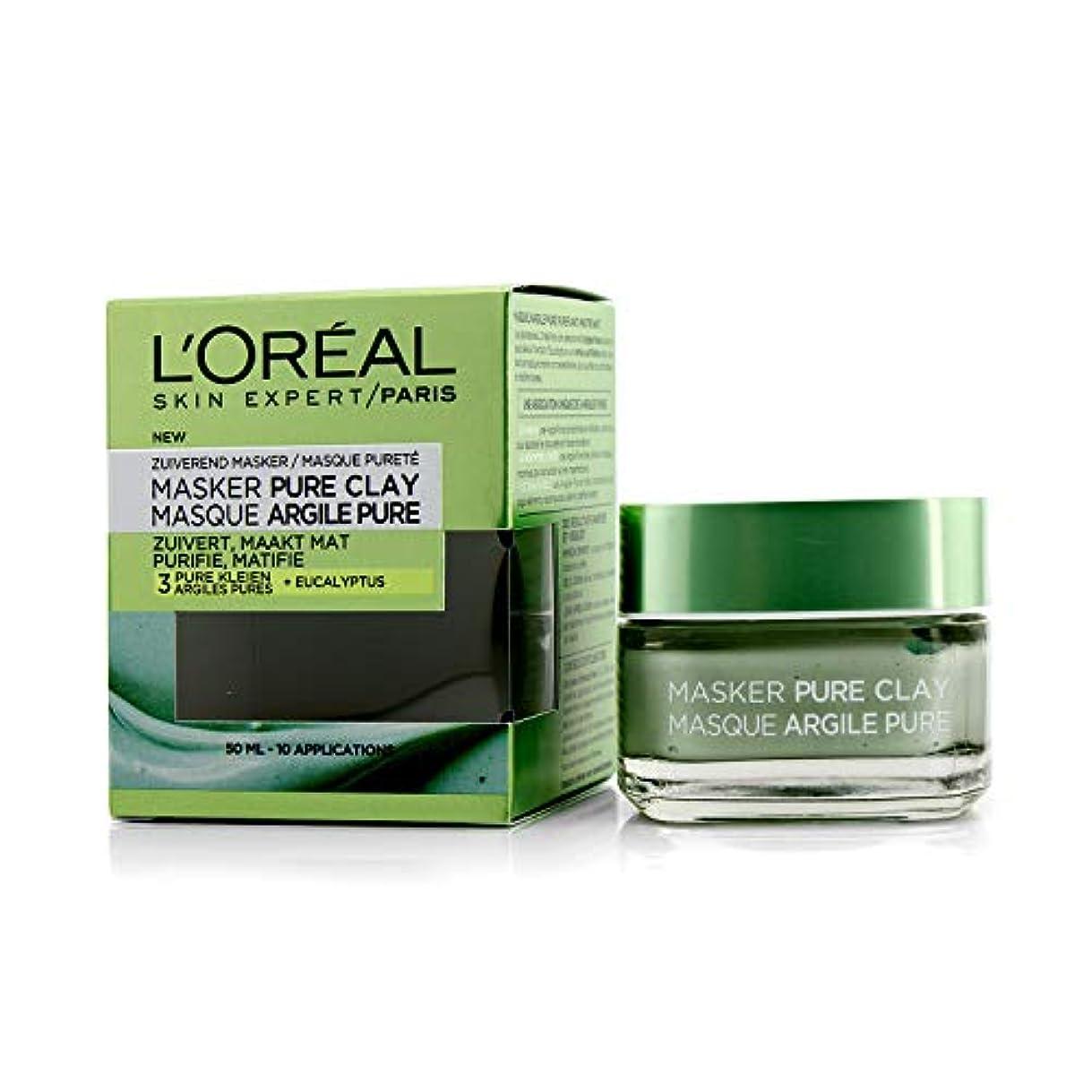 オーディション航海機械的にロレアル Skin Expert Pure Clay Mask - Purify & Mattify 50ml/1.7oz並行輸入品
