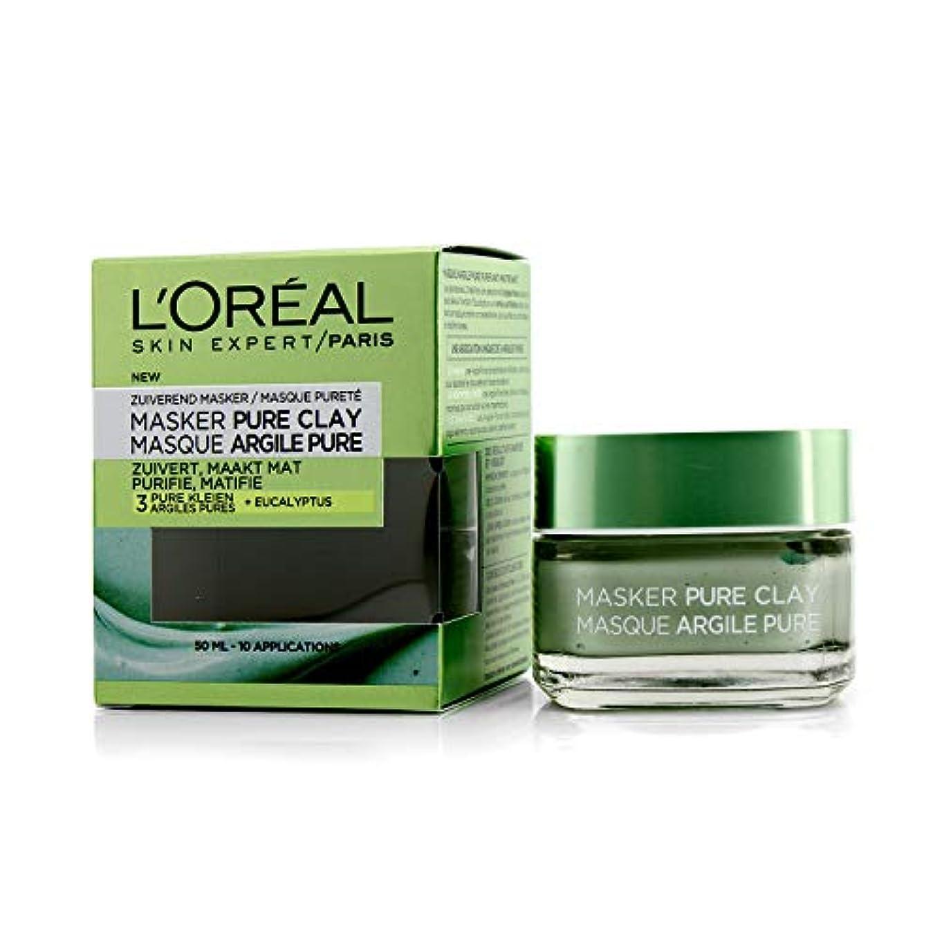 半球冷淡な人物ロレアル Skin Expert Pure Clay Mask - Purify & Mattify 50ml/1.7oz並行輸入品