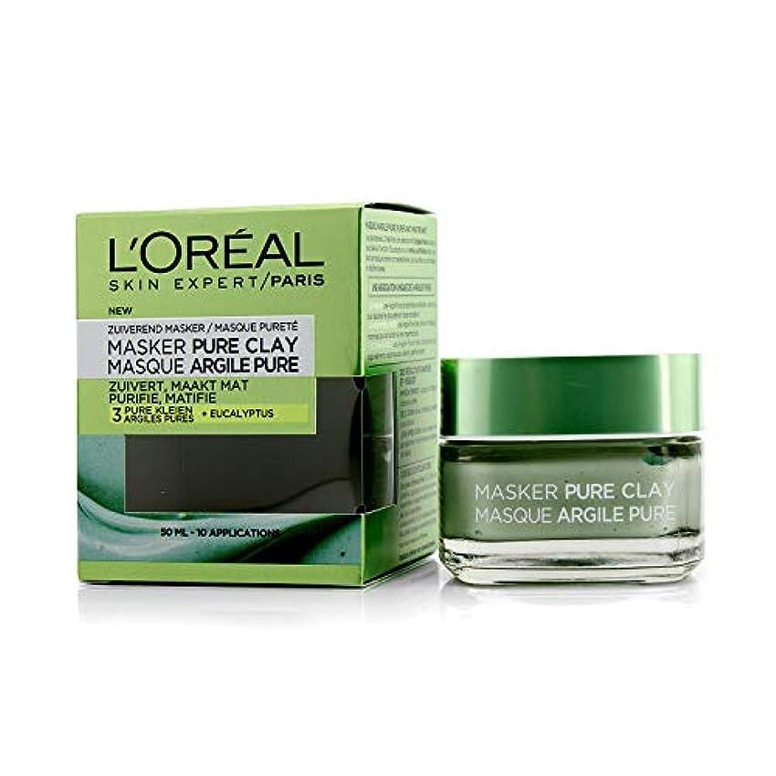 練習した活性化する組ロレアル Skin Expert Pure Clay Mask - Purify & Mattify 50ml/1.7oz並行輸入品