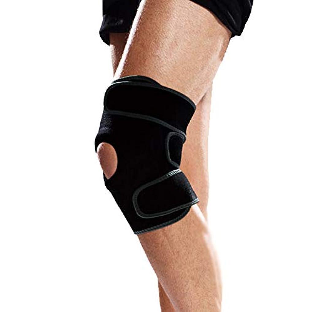 祈りカリキュラム弾力性のある膝の支え、開いた膝蓋骨スタビライザー、そして完全に調整可能なネオプレンの支え