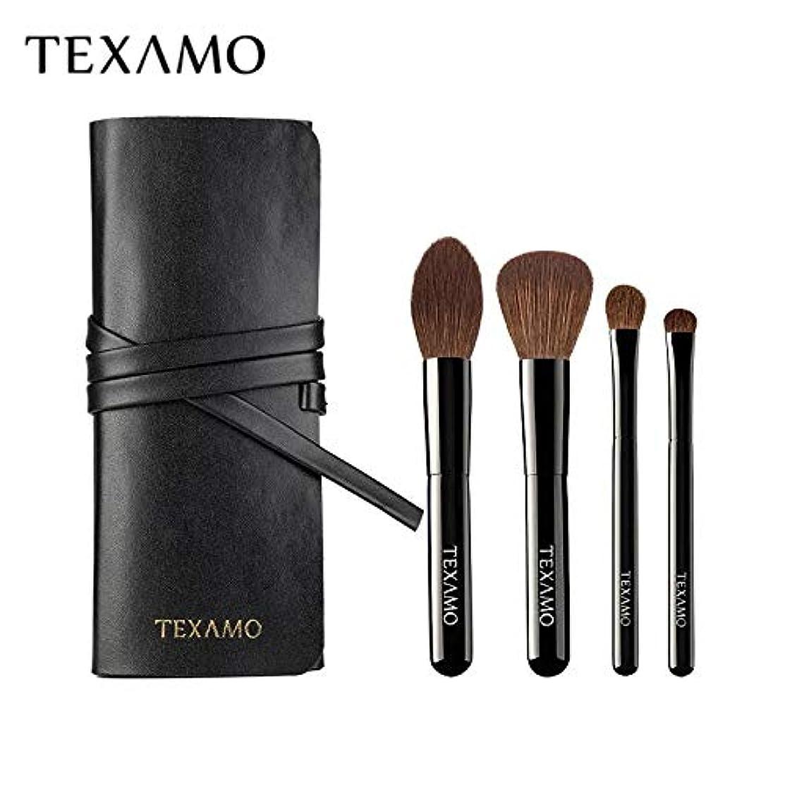 いま人工的なフォローTexamo 携帯ブラシセットト 化粧ブラシ Brush Set