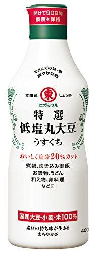 ヒガシマル 特選低塩丸大豆うすくちしょうゆ(400ml)