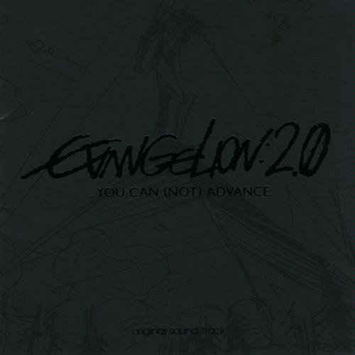 ヱヴァンゲリヲン新劇場版:破 オリジナルサウンドトラックの詳細を見る
