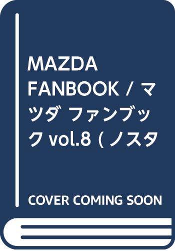 MAZDA FANBOOK / マツダ ファンブックvol.8 (ノスタルジックヒーロー別冊)