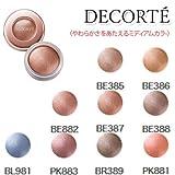 コスメデコルテ アイグロウ ジェム 〈ミディアムカラー〉 -COSME DECORTE- BL981