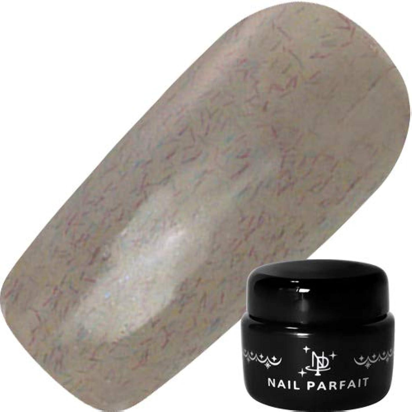 傷つきやすい欠伸支援NAIL PARFAIT ネイルパフェ カラージェル A65 サンディセサミ 2g 【ジェル/カラージェル?ネイル用品】
