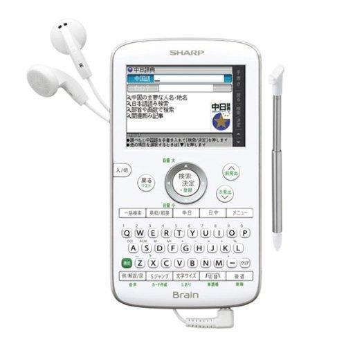 シャープ 中国語手書き対応 コンパクト カラー電子辞書 ホワイト系 PW-AC30-W