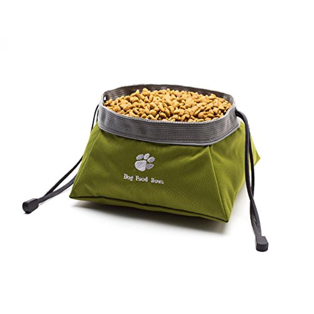 ペット食器 ペットボウル 犬猫通用 餌入れ 水やり用品 折り畳み式 持ち運び便利 旅行 防水 コンパクトに収納 軽量 大盛り台形 耐噛み yougheny (餌入れ)