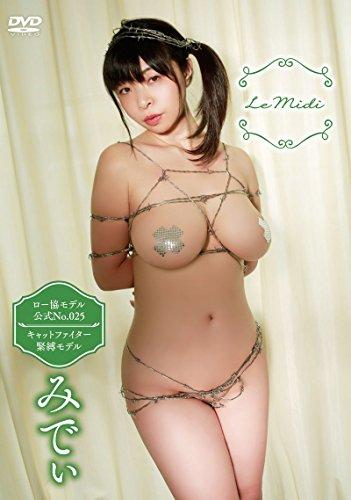 みでぃ / Le Midi [DVD]