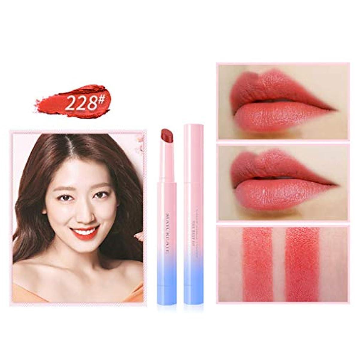 うなり声推定無意味Kimyuo 8色化粧色合いモイスチャライザー口紅女性女の子防水長続きリップグロスセクシーなメイクアップ化粧品