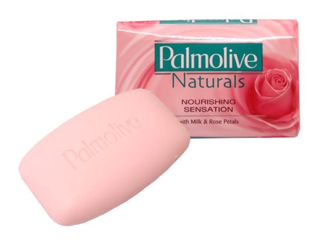 壊す顕著原始的な【Palmolive】パルモリーブ ナチュラルズ石鹸3個パック(ミルク&ローズ)