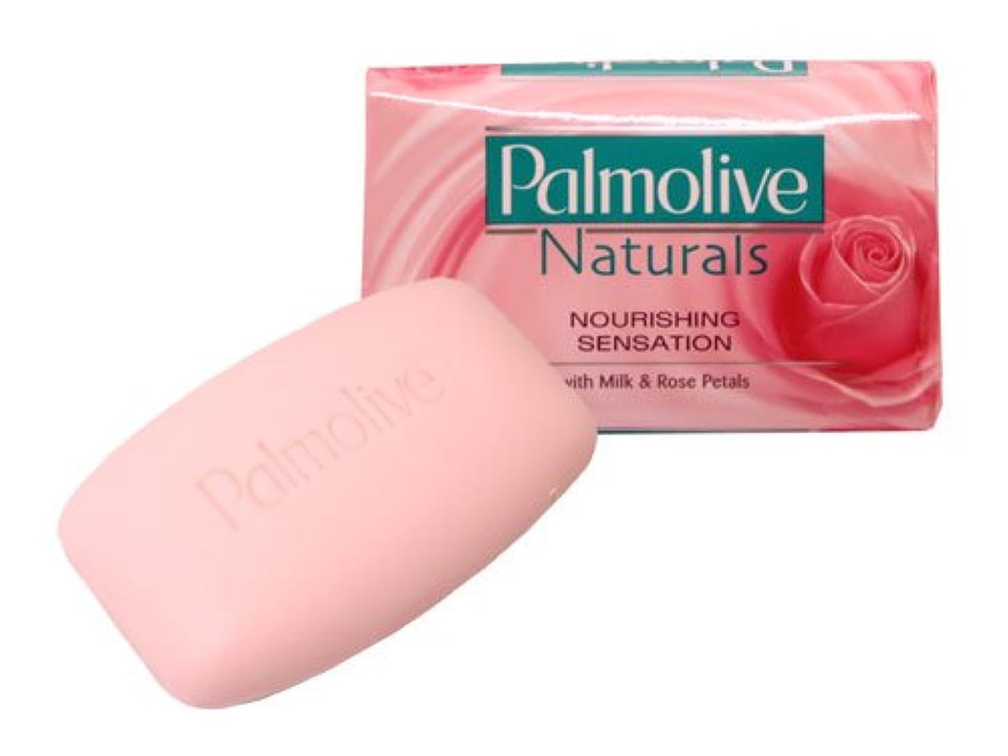 ぐるぐる海外上級【Palmolive】パルモリーブ ナチュラルズ石鹸3個パック(ミルク&ローズ)