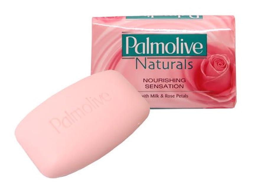 性格尾でも【Palmolive】パルモリーブ ナチュラルズ石鹸3個パック(ミルク&ローズ)