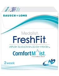 メダリスト フレッシュフィット コンフォートモイスト 【BC】8.6【PWR】-3.75 6枚入