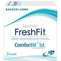 メダリスト フレッシュフィット コンフォートモイスト 【BC】8.6【PWR】-2.50 6枚入