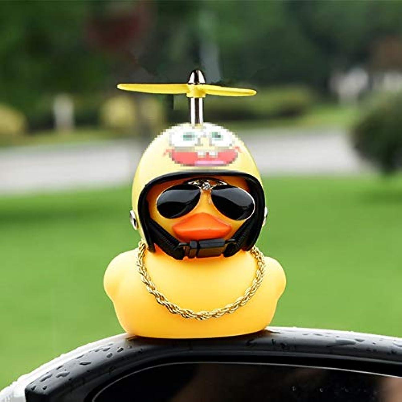 侵入する工場信号Klcclmki 自転車用ベル 自転車用ヘッドライト ベル 黄色いアヒル 竹いかだ 鳴る ホーンライト ヘルメット アヒル型 子供 大人 ナイトライディングフラッシュ かわいい 安全 自転車 オートバイ 装飾(7#)