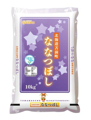 北海道産 ななつぼし10kg (精米) 平成28年産