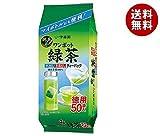 伊藤園  ワンポット 抹茶入り緑茶 ティーバッグ 50袋入×10袋入×(2ケース)