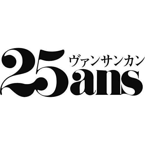 25ans (ヴァンサンカン) 2018年 1月号