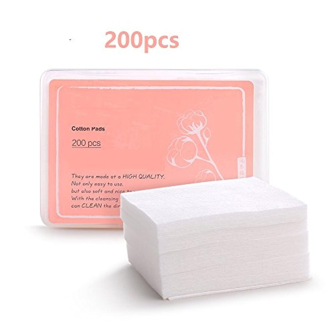 ラフ睡眠ブロー外側Aorunji 柔らかい 高品質天然有機ソフト薄いコットンの顔パッドコットンパッドリムーバーコットンアイネイルメイクリムーバーコスメティックコットン(Appr.200pcs)
