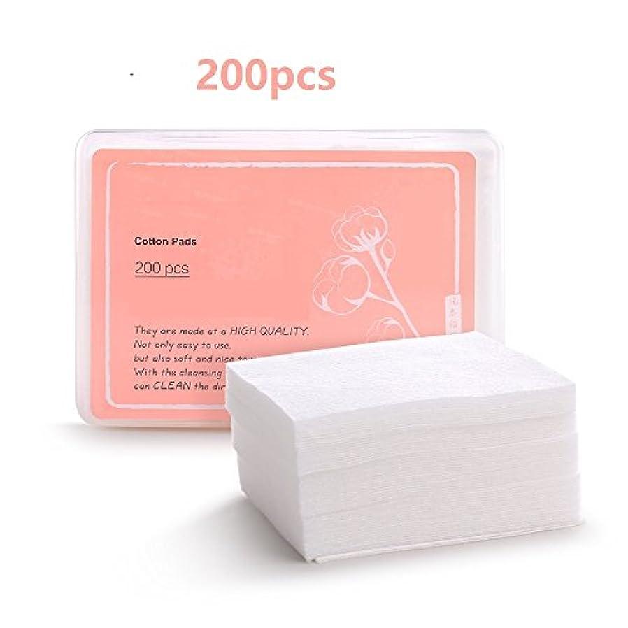 ご飯データム妨げるAorunji 柔らかい 高品質天然有機ソフト薄いコットンの顔パッドコットンパッドリムーバーコットンアイネイルメイクリムーバーコスメティックコットン(Appr.200pcs)