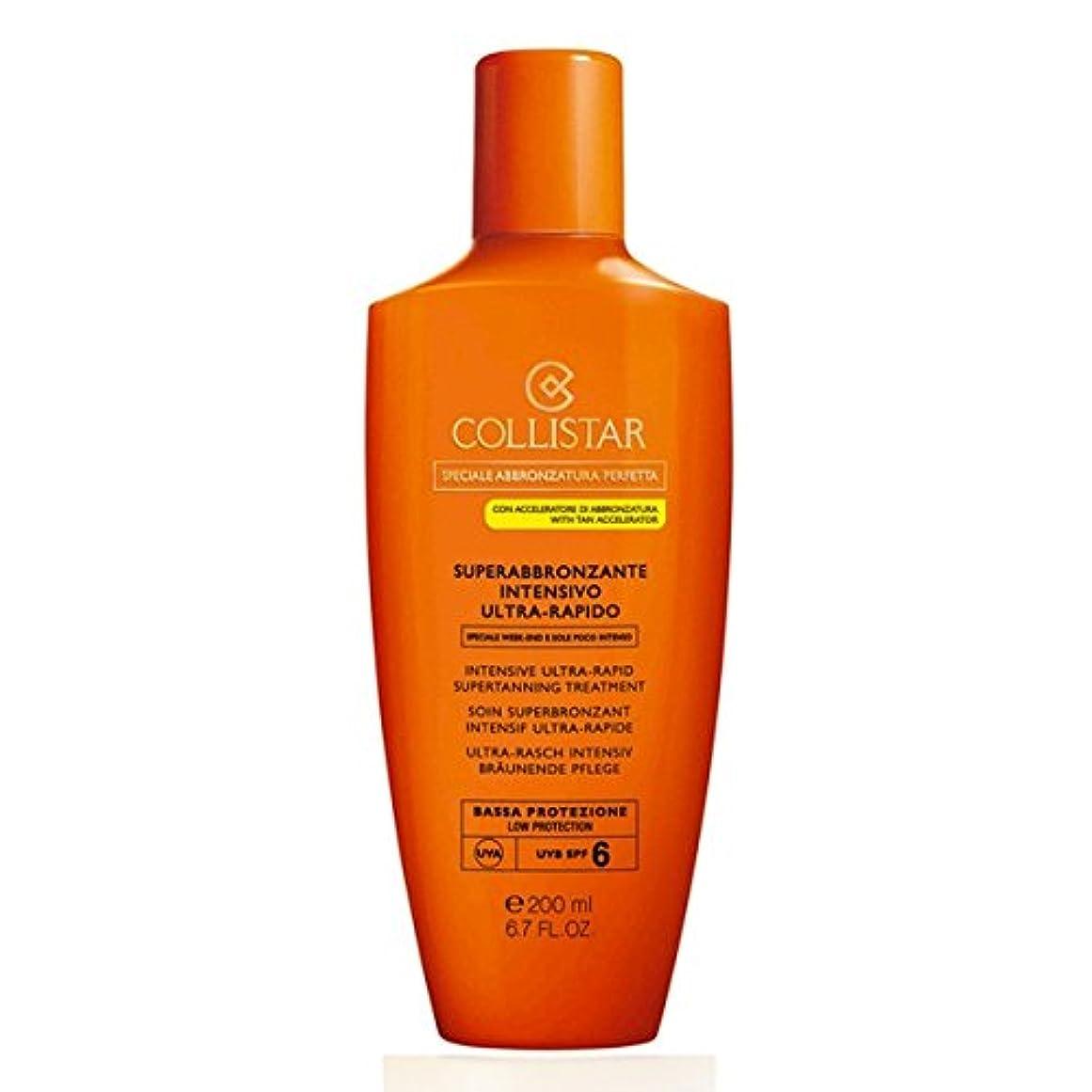 斧文献控えめなCollistar PERFECT TANNING intensive tanning treatment SPF6 200 ml [海外直送品] [並行輸入品]